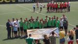 Отбори от водещи школи на Балканите пристигат за турнир в Разград
