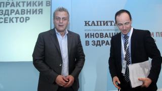"""Българските пациенти сред """"първенците"""" в ЕС по доплащане от джоба"""