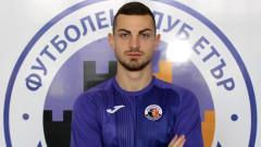 Милчо Ангелов: Целта ни е седмото място и мач с Левски
