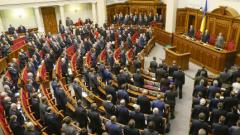 Украйна лиши Виктор Янукович от званието президент на страната