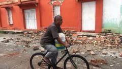 Мощно земетресение разтресе Гватемала и Салвадор