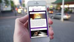 Мобилно приложение следи как спим и дали хъркаме