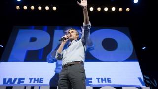 Бето О'Рурк отпада от надпреварата за Белия дом