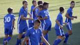 Славия победи Левски при децата за Купата на БФС