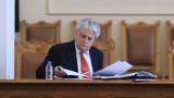 Рашков няма право поименно да посочи имена на подслушвани