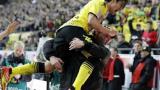 Дортмунд шампион за втори пореден път!