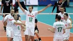 """България с безапелационна победа срещу Япония за """"Лигата на нациите"""""""