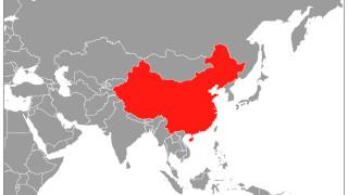 Китайска провинция: Само 17 души от нашите 80 млн. живеят в бедност