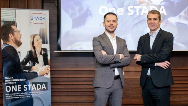 Акционерното дружество СТАДА Арцнаймител АГ (STADA Arzneimittel AG) обяви, че