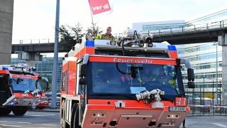 За стачка на обществения транспорт в 4 германски провинции предупреждава МВнР
