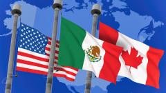 САЩ, Мексико и Канада започнаха свободна търговия по нови правила