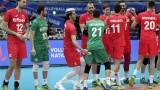 Волейболистите победиха Русия с 3-2 в закрита контрола