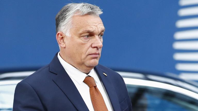 Премиерът на Унгария Виктор Орбан, който се сблъсква с оспорвана