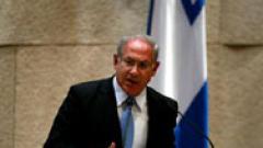 "Нетаняху към Аббас: ""Признайте Израел"""
