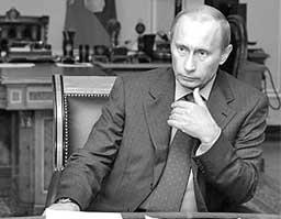 Бюджетното послание на Владимир Путин