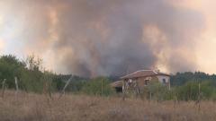 Задържаха трима души за пожара в с. Българска поляна