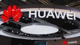 """Huawei в ситуация на """"живот или смърт"""""""