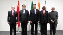 Дзинпин призова БРИКС да засили защитата си срещу външни заплахи
