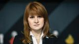 Русия с протестна нота до САЩ за Бутина
