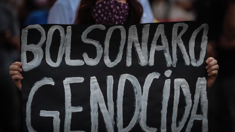 През изминалия ден в Бразилия бяха регистрирани 1079 смъртни случая