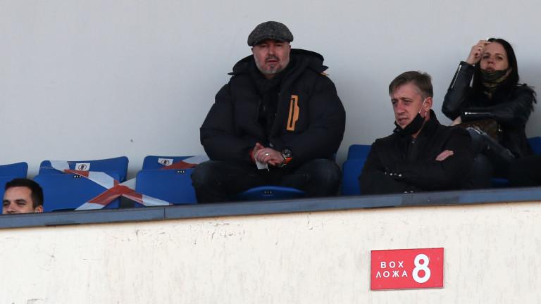 Ясен Петров гледа на живо петима българи титуляри на Лудогорец - ЦСКА