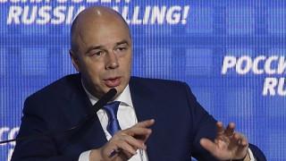 Русия няма да забранява виртуалната валута