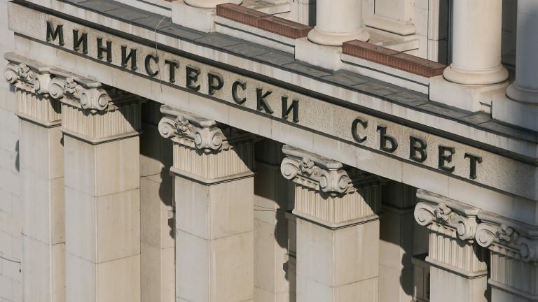 Заместник областният управител на област София подаде оставка
