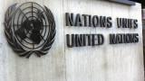 ООН осъди незаконните действия на Русия в Крим, Черно и Азовско море