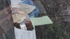 Откраднаха около 2000 лв. от метална каса във Вълчедръм
