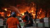 Евакуират хора от покрайнините на Атина заради пожар
