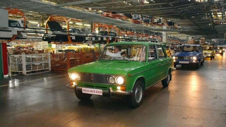 Поклонници на Лада отбелязват 45 години на класиката ВАЗ-2103