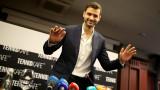 Григор Димитров остава №20, Александър Лазаров е новата втора ракета на България