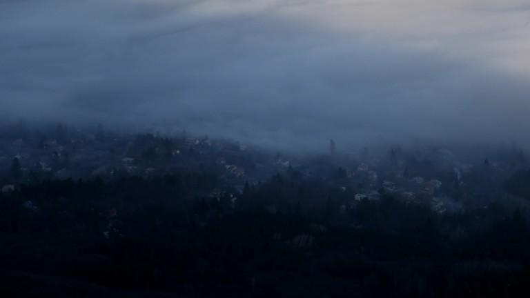 Жълт код за мъгли в 7 области