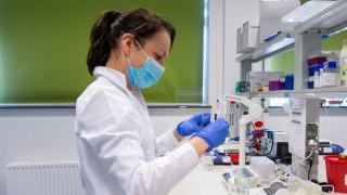 ЕК одобри нов договор с Novavax за Covid ваксина