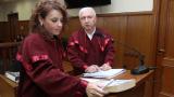 """За четвърти път делото за атентата в """"Сарафово"""" не тръгна"""