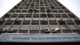 АПИ приема оферти за ремонта на пътя Русе - Кубрат до 20 декември