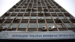Назначиха нов директор на Областно пътно управление – София