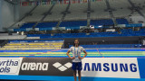 Габриела Георгиева не успя да се класира на полуфиналите в Глазгоу