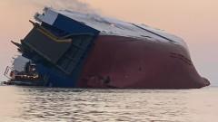 Спасиха и последния човек от кораба, обърнал се край бреговете на Джорджия