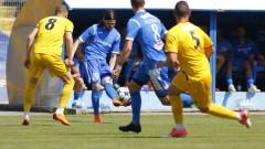 Левски победи Верея с 2:0