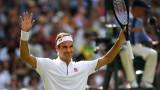Федерер: В момента не виждам никаква причина да се откажа