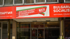 БСП се обяви против Истанбулската конвенция
