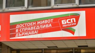 Борисов да поеме отговорност за Султанка Петрова, иска социалист
