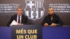 Артуро Видал подписа официално с Барселона