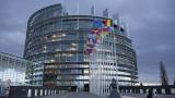 Европарламентът гласува турският език да стане официален за ЕС