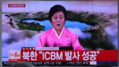 Успешно изстреляхме междуконтинентална балистична ракета, хвали се КНДР