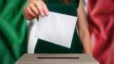 В Италия очакват формиране на правителство до дни
