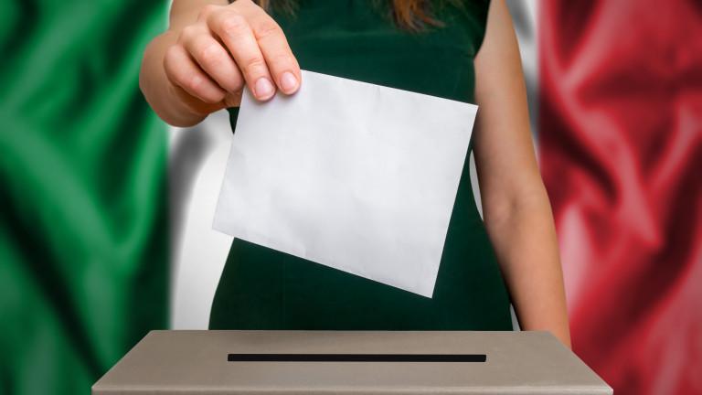 В Италия умерената десница спечели местни избори
