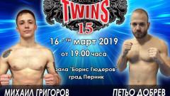 """TWINS MMA 15: Михаил Григоров срещу Петьо Добрев в зала """"Борис Гюдеров"""""""