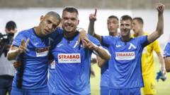 Левски може да играе контрола с кипърски гранд